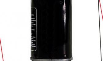 Filtro de oleo para compressor